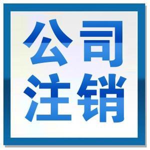 北京金源娱乐